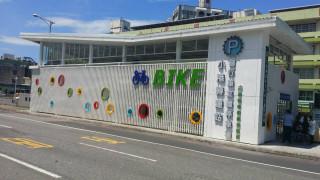 ▲高市交通局設立本市第一座自行車立體停車場,營造大高雄自行車友善城市。(圖/記者何沛霖攝)