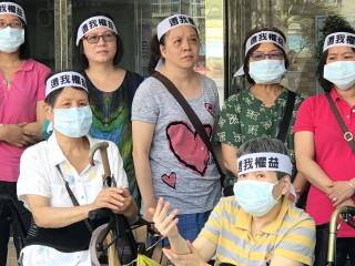 恆愛之家投訴無門   6/28將到立法院靜坐抗議