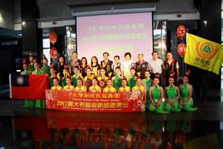 林縣長多位議員祝賀南投民族舞團出訪義大利成功。(記者扶小萍攝)