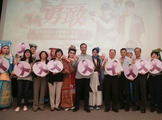市長朱立倫等23日出席微電影《勇敢》首映會。(圖/記者黃村杉攝)