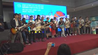 新北貢寮國際海洋音樂祭 7/28熱鬧登場