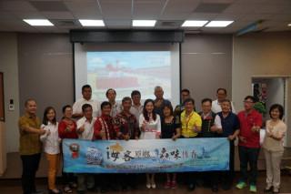 桃園市政府客家事務局及中壢區漁會,接待馬來西亞漁業總會來臺參訪團。