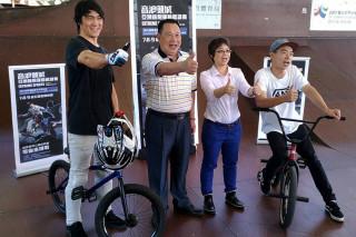 「第一屆音浪頭城亞洲極限運動挑戰賽」將讓海洋文化節更有看頭。(圖/頭城鎮公所提供)
