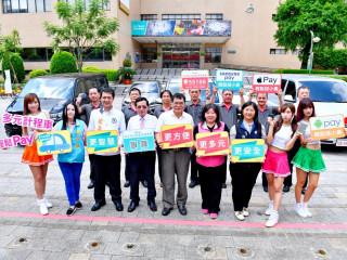 桃園市首支多元化計程車隊「大文山車隊」,在市府前廣場宣告正式成立。