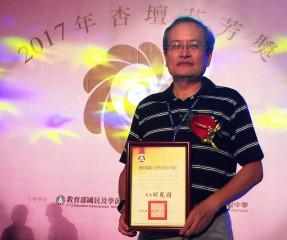 竹山高中化學老師馮松林,長期推動基礎科學教育,榮獲教育部「杏壇芬芳獎」肯定。