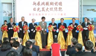新日光高效模組廠啟用 總統現身參訪