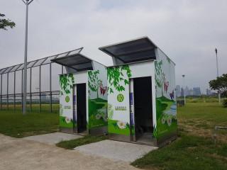 新北市河濱公園設置五星級景觀廁所。(圖/記者黃村杉攝)