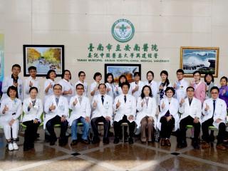 安南醫院附設護理之家引進中西合療照護模式。
