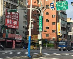 民族西路。(圖/台北市政府工務局提供)