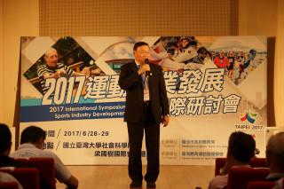 運動產業發展國際研討會。(圖/台北市政府體育局提供)