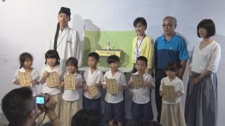 坪林茶博館體驗再升級 虛擬互動學製茶