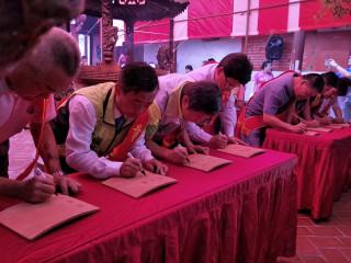 關帝廟重建開工題瓦儀式