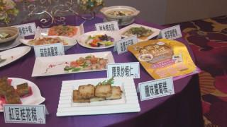 蘆洲飯店無菜單料理 新推「阿嬤的古早味」