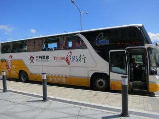 搭台灣好行日月潭線自2017年7月1日起景點接駁服務全面再提升,擴大串聯向山、中台、梨山等多處景點。