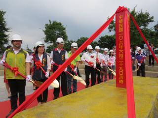 鄭文燦市長出席「楊梅區埔心公園」天幕建置工程動土典禮。
