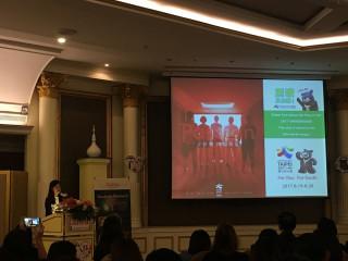 觀傳局6月29日參加台灣觀光推廣會向當地旅遊業者推廣台北觀光及世大運。(圖/台北市政府觀光傳播局提供)