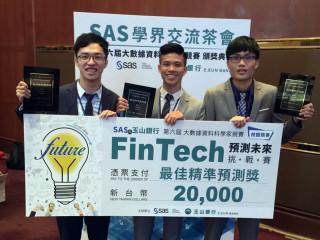 元智資管學生預測未來挑戰賽  獲最佳準預測獎