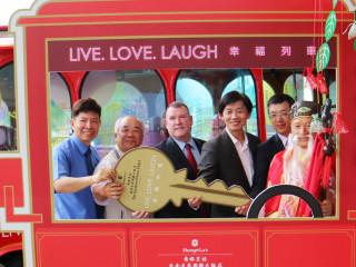 臺南七夕嘉年華「幸福列車」幸福啟航。