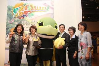 蛙寶郊遊趣-淺山生物多樣性保育特展 即日起至9月3日博物館登場