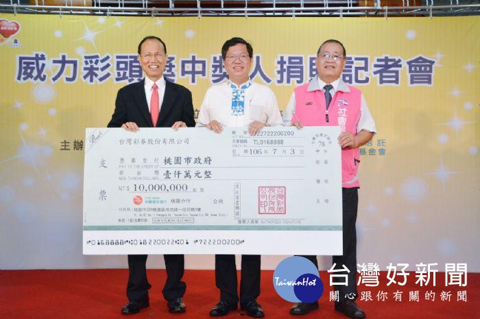 威力彩獨得頭獎9.59億 中獎人捐贈1千萬做公益