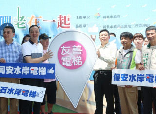 市長朱立倫5日主持河濱水岸友善電梯啟用儀式。(圖/記者黃村杉攝)