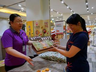 南紡購物中心保養品、美食大優惠。