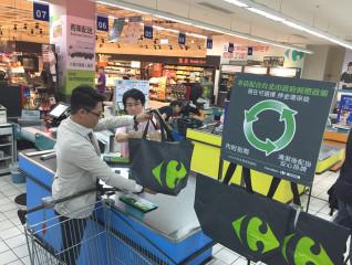 台北市環保局與量販業者家樂福、愛買合作,推出49元「押金環保袋」措施,並導入回收、清洗購物袋機制,讓忘記攜帶購物袋的消費者,有更環保的購物裝袋選擇環保二次袋。(圖/家樂福提供)