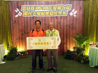 六輕副總陳文仰代表台塑發給125位結訓菁英每人1萬元肥料提貨券。(記者林辰芬拍攝)