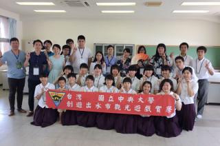 中央創遊社至日本鹿兒島縣出水市執行「中央創遊出水市觀光遊戲計畫」,計畫以中文遊戲來協助行銷小鎮觀光,受日本媒體矚目。
