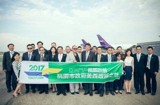 桃園市長鄭文燦率市府團隊進行,參訪安大略國際機場。