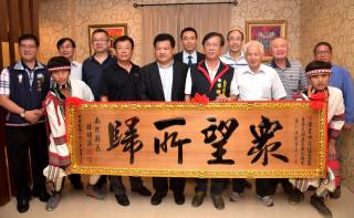 泰雅渡假村總經理李吉田當選中華民國溫泉觀光協會理事長,縣長林明溱特送匾額祝賀,縣內多位觀光業者代表也都到場,展現南投縣觀光業團結一致氣氛。