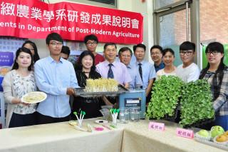 明道大學精緻農業學系強調發展有機健康的新農業。