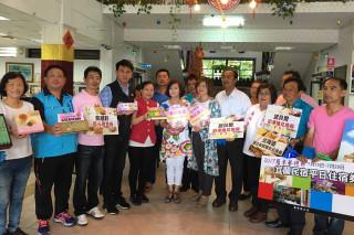 羅東藝穗節期間將有多項好康方案。(圖/羅東鎮公所提供)