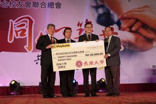 長榮大學校長李泳龍(右二)代表長榮大學捐贈20000元馬幣的貸學金給留台聯總。