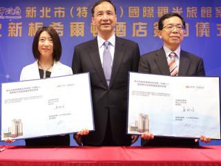 簽約儀式在市長朱立倫見證下,由希爾頓集團大中華區及蒙古項目發展總監-邊昕女士,及宏國集團總經理-鄭欽煊簽署。(圖/記者黃村杉攝)
