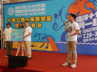 副市長葉惠青11日出席新北市貢寮國際海洋音樂祭記者會,除公布十強名單。(圖/記者黃村杉攝)