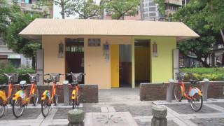蘆洲主題公廁 建構環保節能友善新標竿