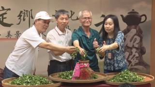 體驗石碇鄉土文化 品嚐在地好茶兼祈福