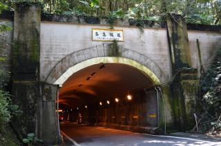 位於投54線的「集集隧道」照明設備改善後,大幅提高隧道亮度,保障民眾行車安全。