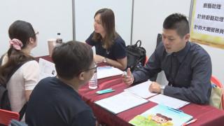 協助身障者面試就業 新北企業釋保障名額