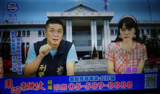 北港警分局偵查隊副隊長鄧家福接受電視臺專訪,在暑假期間有效宣導反毒、拒毒及反詐騙。(記者陳昭宗拍攝)