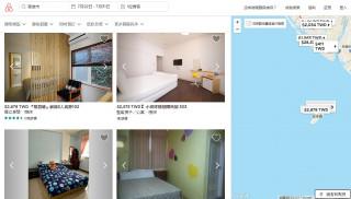 13日交通部也公告「觀光條例第55條條文」正式上路,未來非法營業的日租套房、旅館業,只要在網路或電子平面媒體等各種形式刊登攬客和營業廣告、資訊,包括Airbnb、Facebook等社群,就可開罰新台幣3萬到30萬元。(圖/Airbnb)