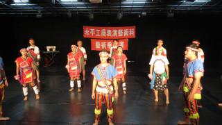 永平工商表演藝術科讓台灣的本土音樂登上國際舞台,讓老外感受它的魅力。