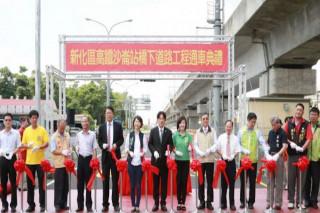 市長賴清德出席新化區高鐵沙崙站橋下道路工程通車典禮。(圖/台南市政府提供)