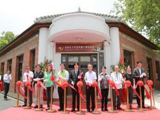 市長出席「臺南市文資建材銀行」開幕剪綵