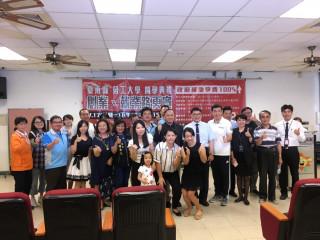 台東勞工大學開學了 提供終身學習管道