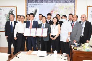 彰化縣政府與HAEGANG ALLOY簽署合作備忘錄