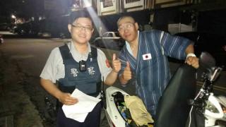 日人來嘉找車友 巧遇精通日語員警指路