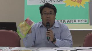 泰國龍王鳳梨驚爆添加甜精 吃多恐洗腎