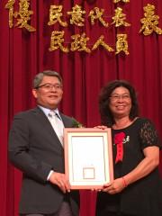 內政部18日上午在台北市國軍文藝中心舉行106年全國資深特優里長表揚大會。(圖/高雄市政府民政局提供)